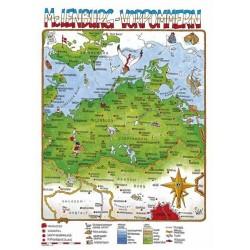 McLenburg-Vorpommern